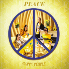 Lost On Me by Peace